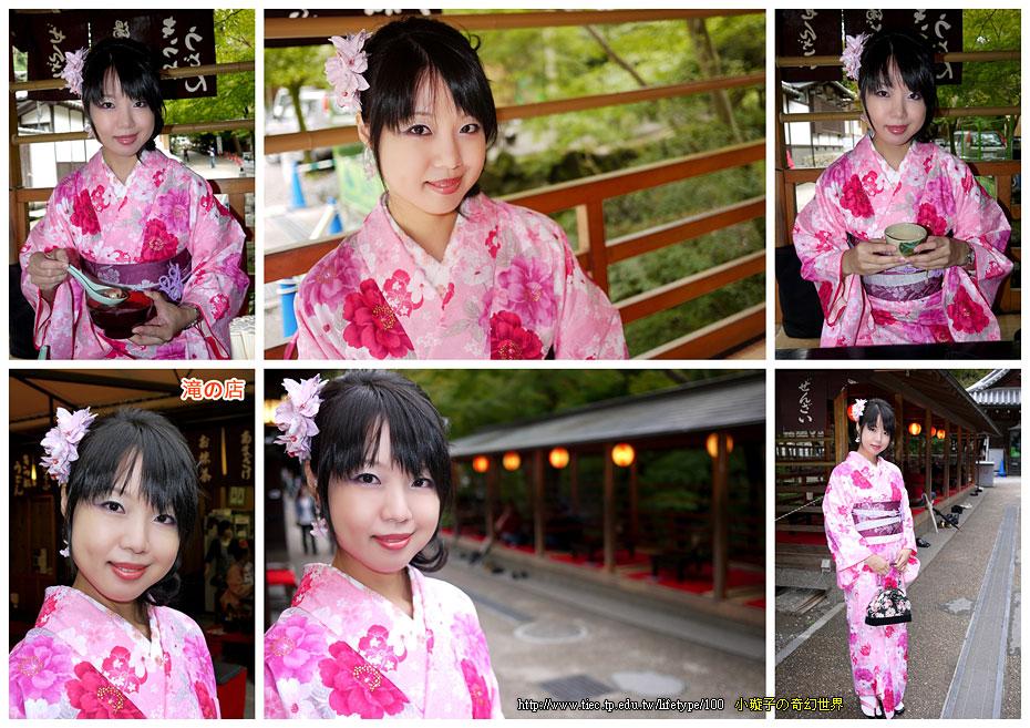 2010-11-01-16.jpg